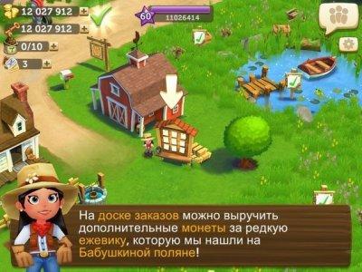 ВЗЛОМ FarmVille 2 Сельское уединение. ЧИТ
