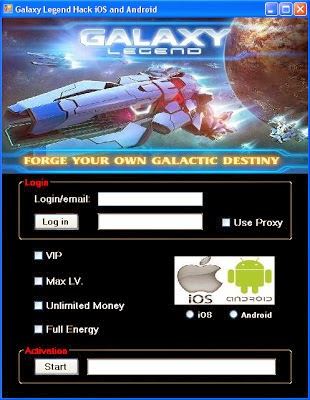 Чит на Galaxy Legend
