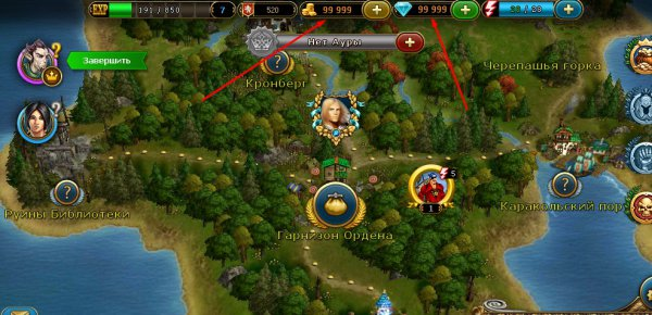 Как взломать King's Bounty: Legions