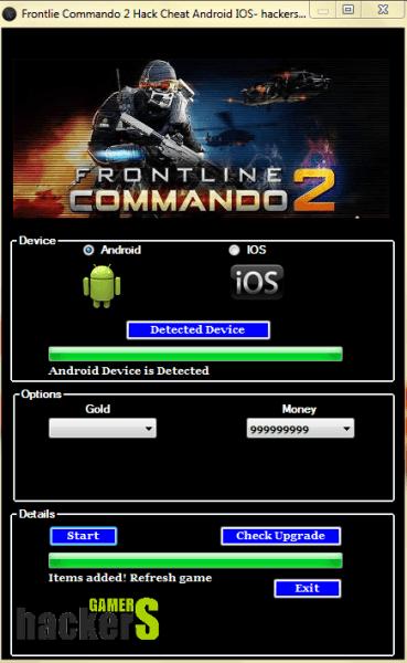 Чит на FRONTLINE COMMANDO 2