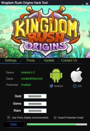 ВЗЛОМ Kingdom Rush Origins. ЧИТ на золото, кристаллы и звезды.