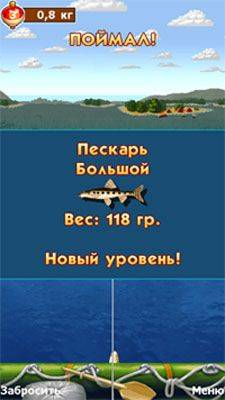 ВЗЛОМ Russian fishing [Русская рыбалка]. ЧИТ на деньги.