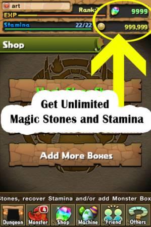 ВЗЛОМ Puzzle & Dragons. ЧИТ на магические камни и монетки, опыт, здоровье (жизни).