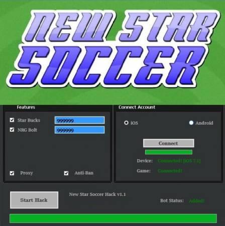 ВЗЛОМ New Star Soccer. ЧИТ на звезды, ресурсы.