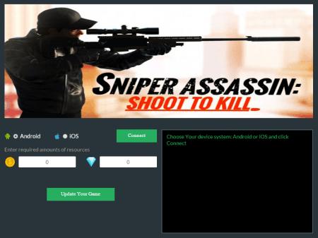 ВЗЛОМ Sniper 3D Assassin. ЧИТ на монетки и кристалла.