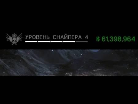 ВЗЛОМ Hitman: Sniper. ЧИТ на деньги.