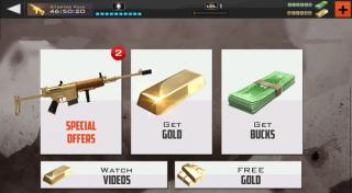 ВЗЛОМ Kill Shot. ЧИТ на золото, баксы, энергия.