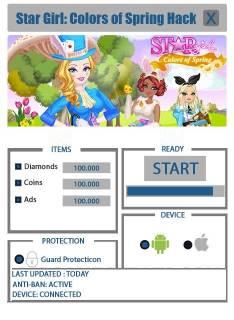 ВЗЛОМ Star Girl: Colors of Spring (Цвета весны). ЧИТ на кристаллы, монетки.