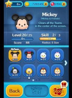 ВЗЛОМ LINE: Disney Tsum Tsum. ЧИТ на золотые монеты, рубины, сердца.