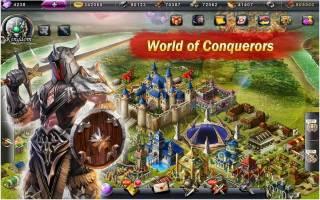 ВЗЛОМ World of Conquerors. ЧИТ на золотые монеты и ресурсы.