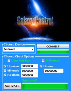 ВЗЛОМ Galaxy Control: 3D стратегия. ЧИТ на уран и ресурсы.