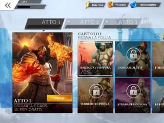 чит Gods of Rome