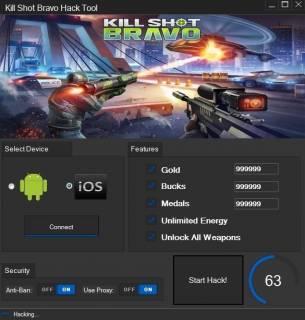 ВЗЛОМ Kill Shot Bravo