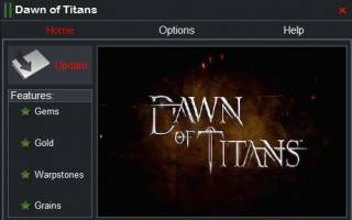 ЧИТ Dawn of TItans