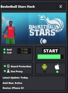 ВЗЛОМ Баскетбол Старс