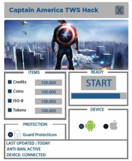 ЧИТ Captain America - Первый мститель