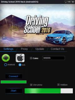 ЧИТ Driving School 2016