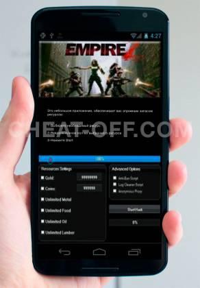 взломанная Last Empire-War Z