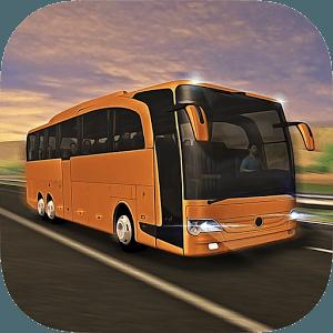 ВЗЛОМ Coach bus