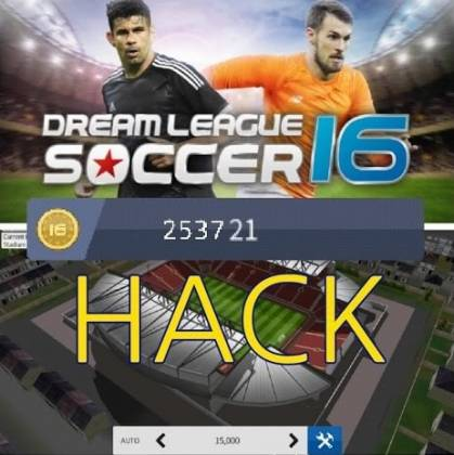 Чит для Dream League Soccer 2016