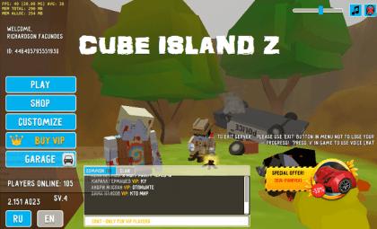 Чит для Cube Z