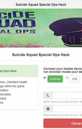 Как взломать Suicide Squad: Special Ops