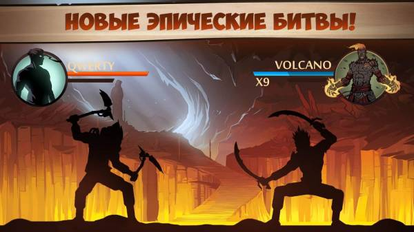 SHADOW FIGHT 2 1.8.2 С КЭШЕМ