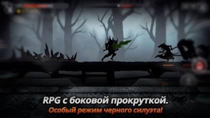 Игра Темный Меч - Dark Sword