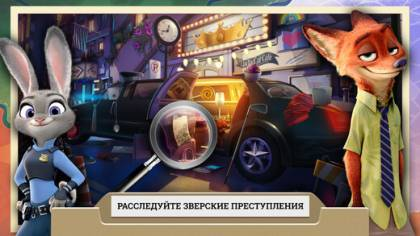 Скачать Zootopia Crime Files