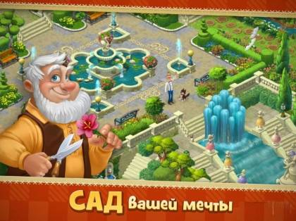 Игра Gardenscapes - New Acres