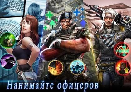 Игра Last Empire-War Z