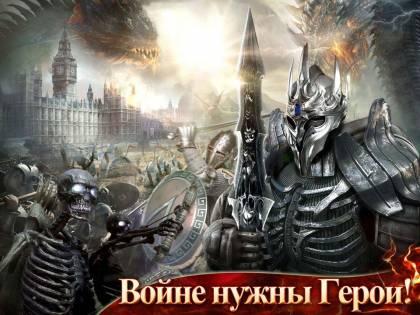 Игра Age of Kings