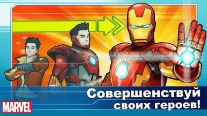 Игра MARVEL Avengers Academy