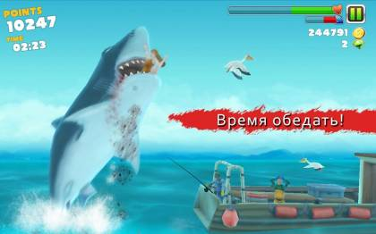 Игра Hungry Shark Evolution