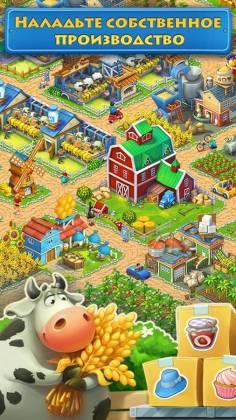Игра Township - Город и Ферма