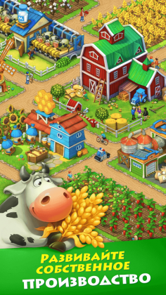 Скачать Township - Город и Ферма