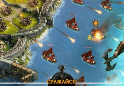 Скачать Vikings War of Clans
