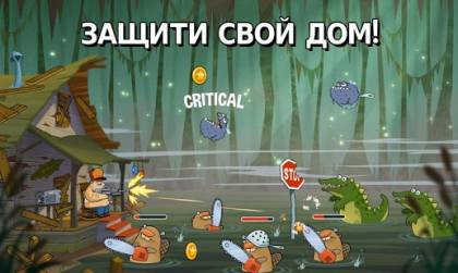 Скачать Swamp Attack