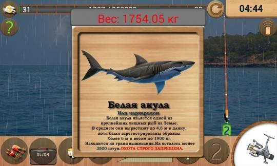 скачать игру-рыбалка на андроид бесплатно