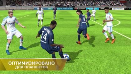 Игра FIFA 16 на Android