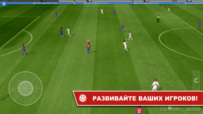 Скачать Dream League Soccer 2016