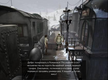 Скачать Сибирь 2