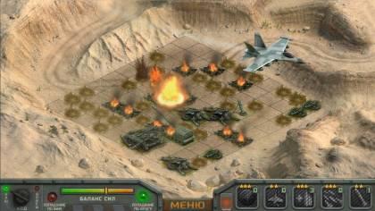 Взлом игры Artillerists на бесплатные покупки