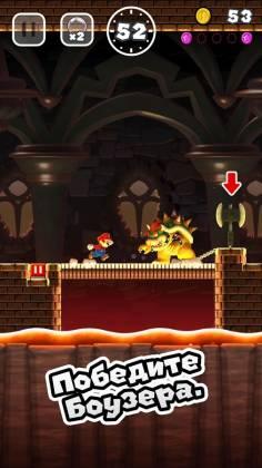 Быстрый и надежный взлом игры Super Mario Run